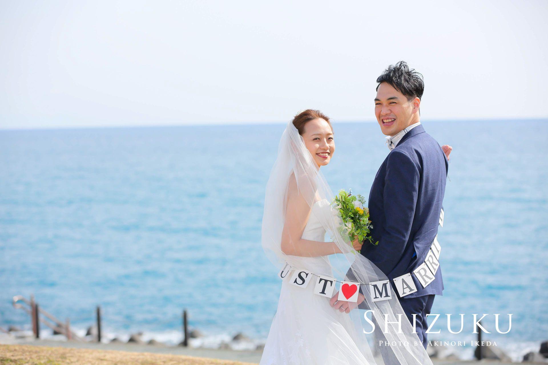 【SHIZUKU】洋装1着ロケプラン120,000円